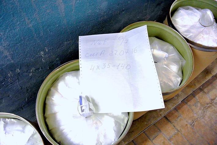 Готовая продукция в процессе фасовки и маркировки