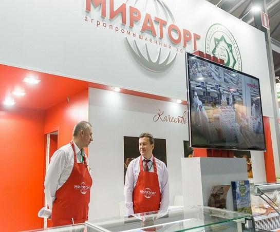 """Компания """"Мираторг""""на Международной Выставке Moscow Halal Expo"""