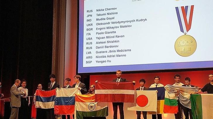 Школьники из России взяли четыре золотые медали на олимпиаде по химии в Париже