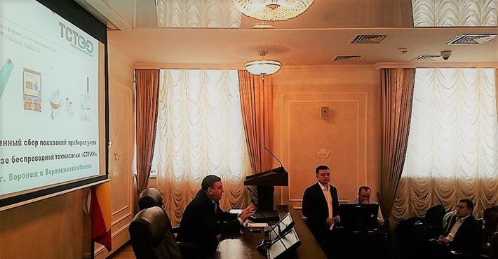 Обсуждение технологии в администрации Воронежа