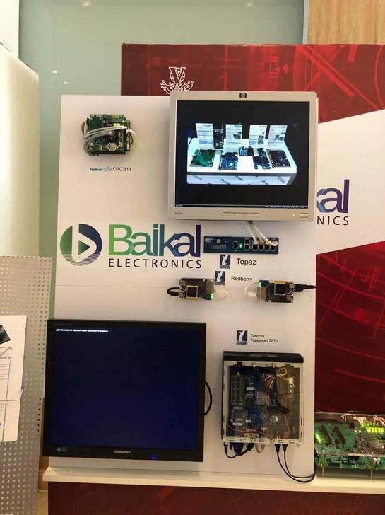 Процессор «Байкал-М» — наконец-то официально!