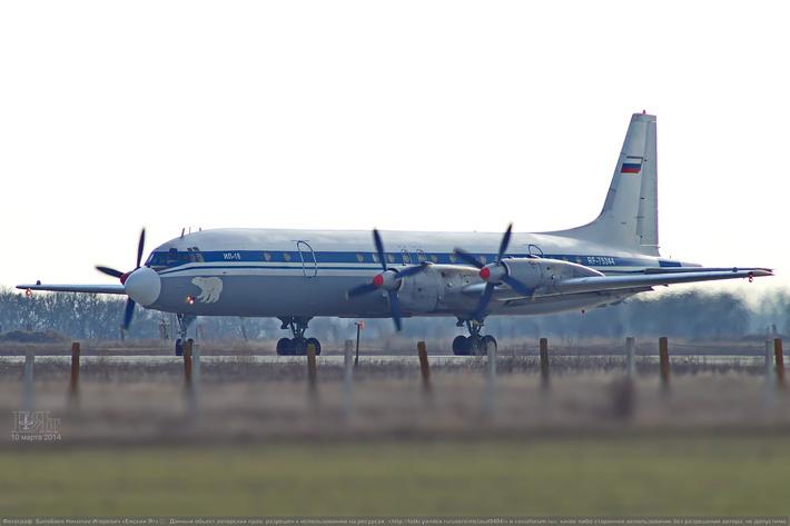 Il-20RT Yeisk