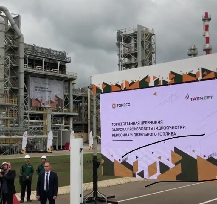 ТАНЕКО запустила две новые установки - по гидроочистке керосина и дизельного топлива