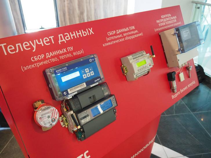 В Татарстане открылся центр для исследований 5G и Интернета вещей