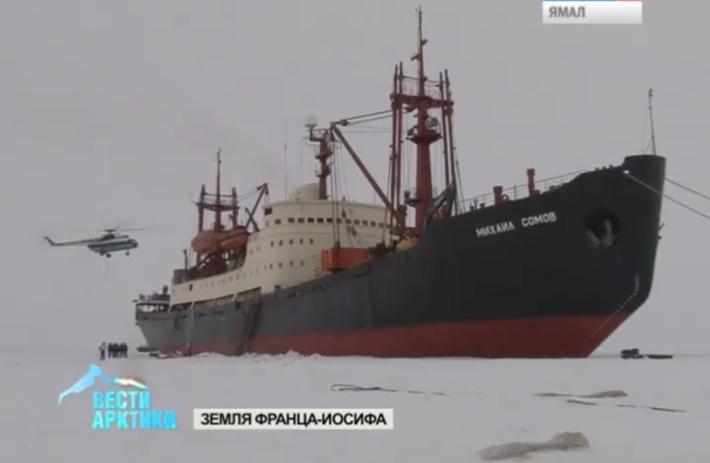 """""""Михаил Сомов"""" ведет разгрузку в Арктике"""