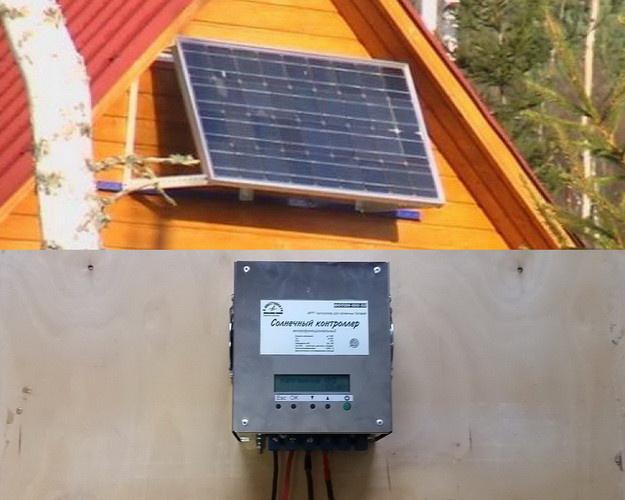 "солнечный контроллер ""фотон-100-50"""