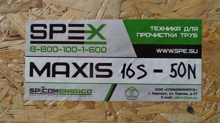 Аппараты SPEX упаковываются в деревянные ящики для сохранности при доставке