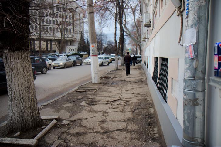 Крым. Симферополь.