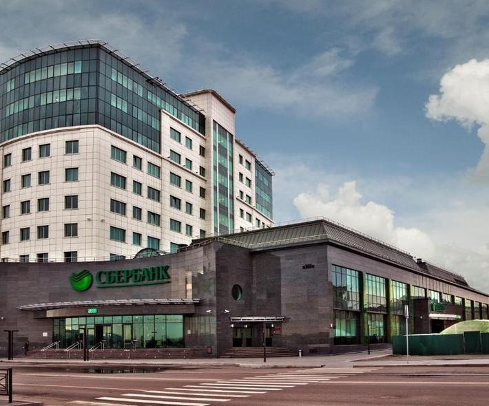 Байкальский банк СБ РФ. Иркутск.