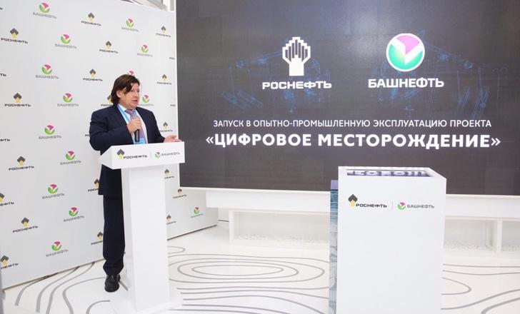 Роснефть запустила систему «Цифровое месторождение» в опытно-промышленную эксплуатацию