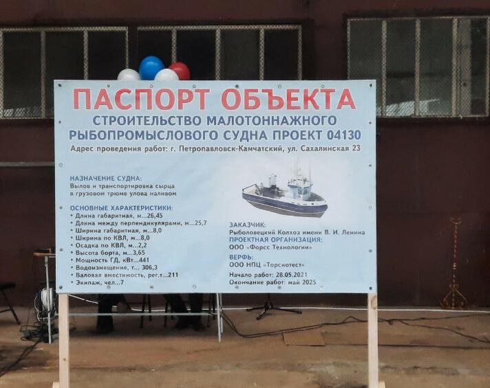 Russian Civil Shipbuilding Sector - Page 8 C2RlbGFub3VuYXMucnUvdXBsb2Fkcy8zLzkvMzkwMTYyMzc1NDE1NV9vcmlnLmpwZWc_X19pZD0xNDE5MTg=