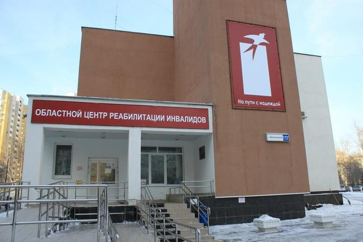 Больница в нгду сургут