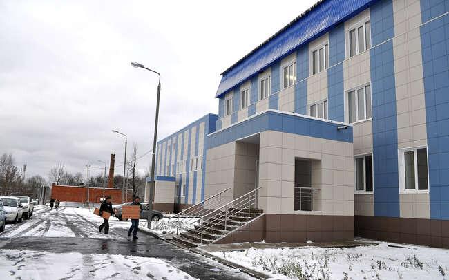 Областной медицинский центр резерв