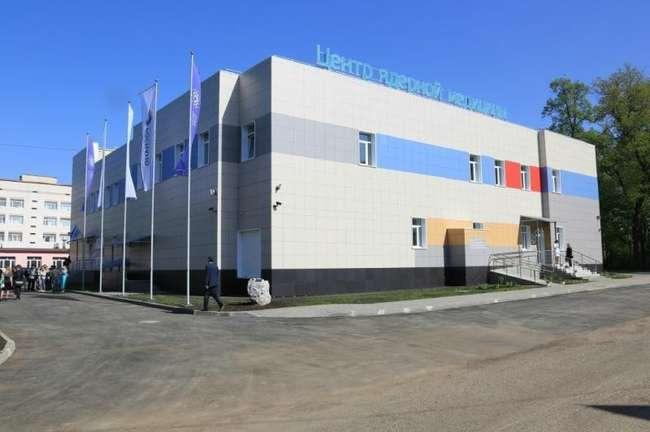 Медицинские центр биробиджан