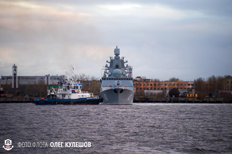 Фото фрегат корабль