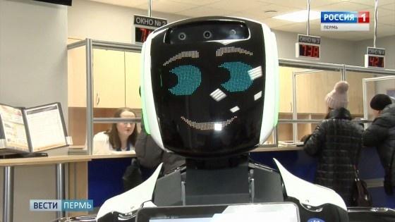 Видеоклип ин фазе робот группа крафт