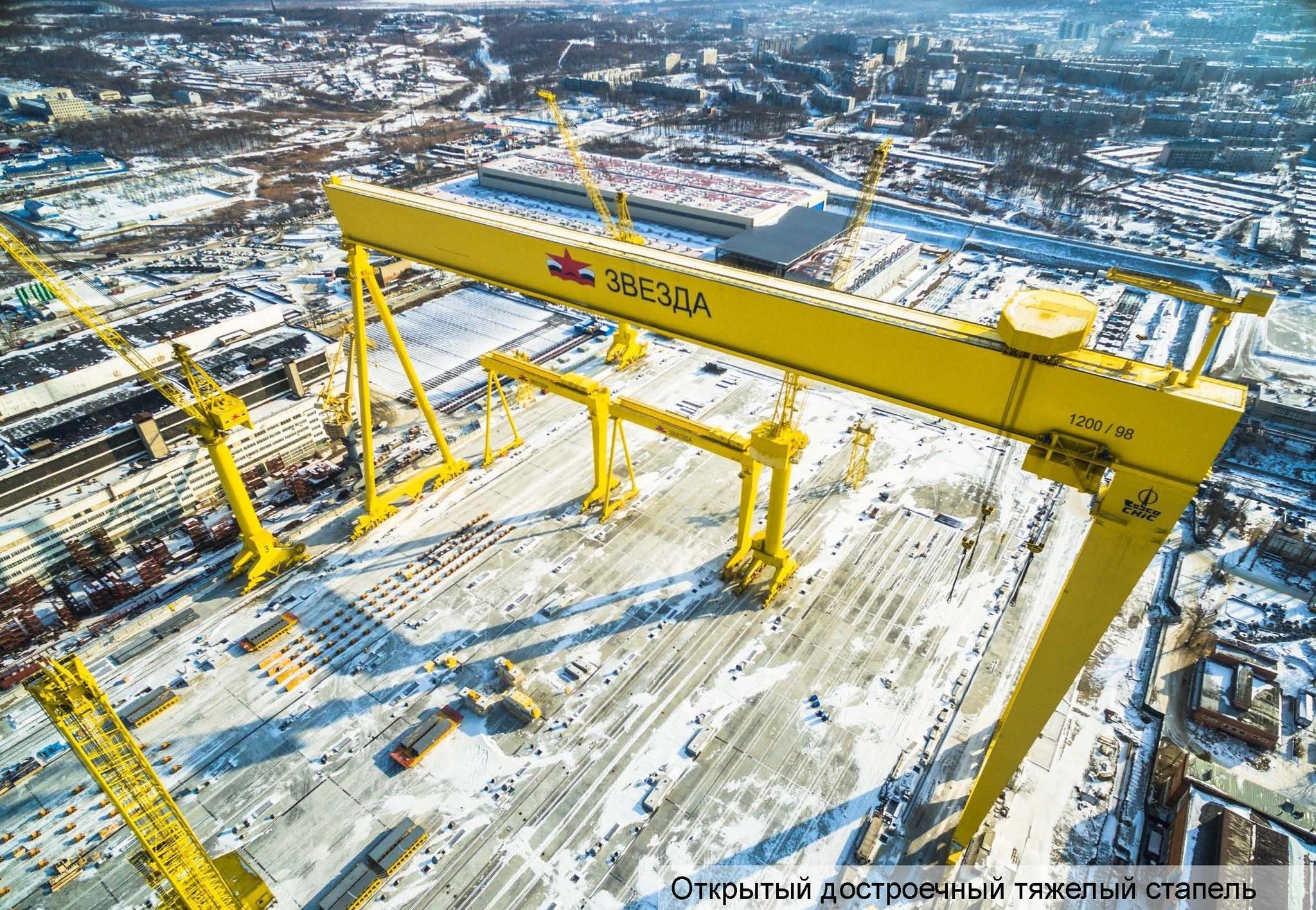 Russian Naval Shipbuilding Industry: News - Page 15 F_c2RlbGFub3VuYXMucnUvdXBsb2Fkcy83LzQvNzQ1MTUxNTI2NTc1OV9vcmlnLmpwZWc_X19pZD0xMDI1Mjc=