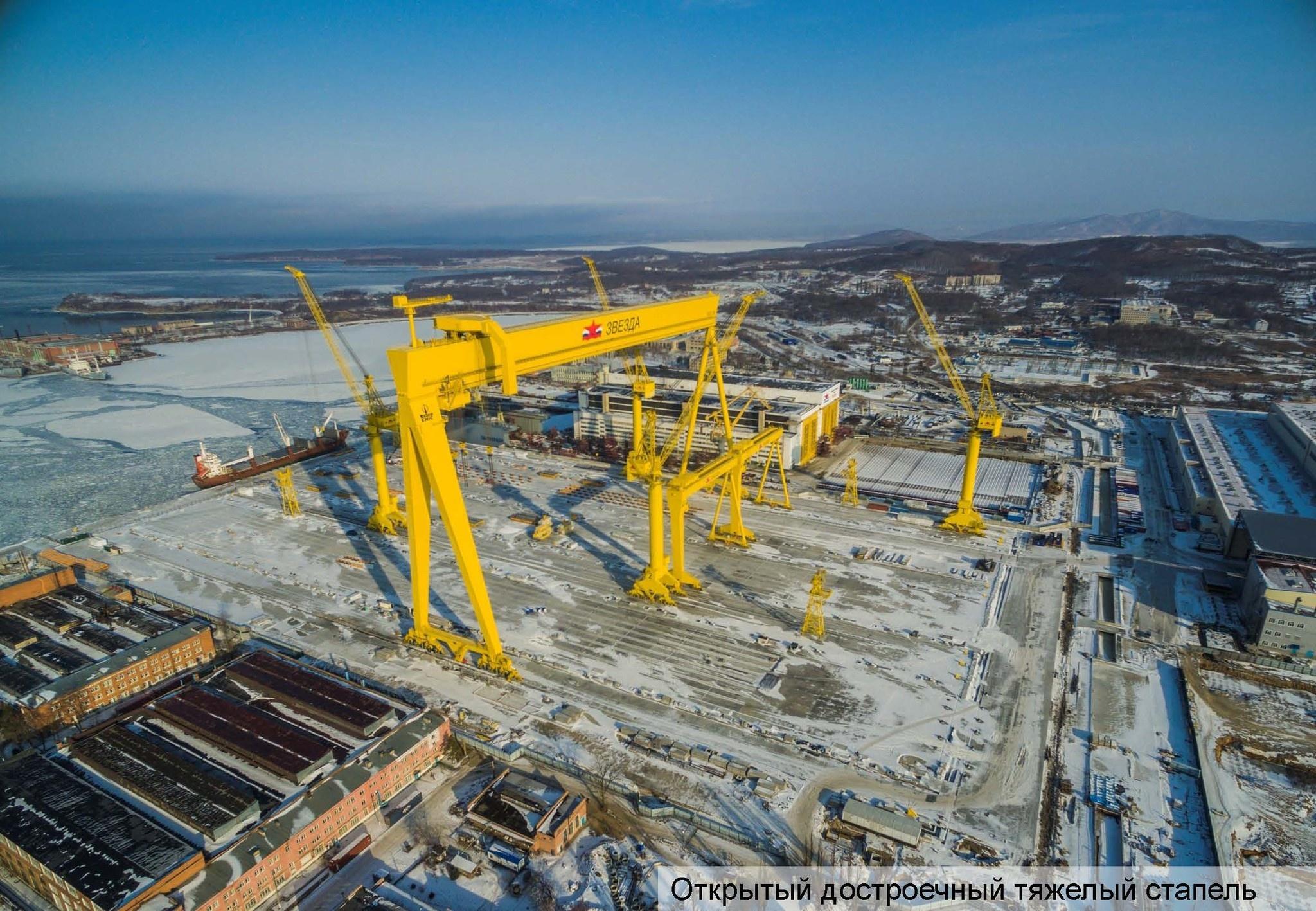 Russian Naval Shipbuilding Industry: News - Page 15 F_c2RlbGFub3VuYXMucnUvdXBsb2Fkcy83LzkvNzkyMTUxNTI2NTc0N19vcmlnLmpwZWc_X19pZD0xMDI1Mjc=