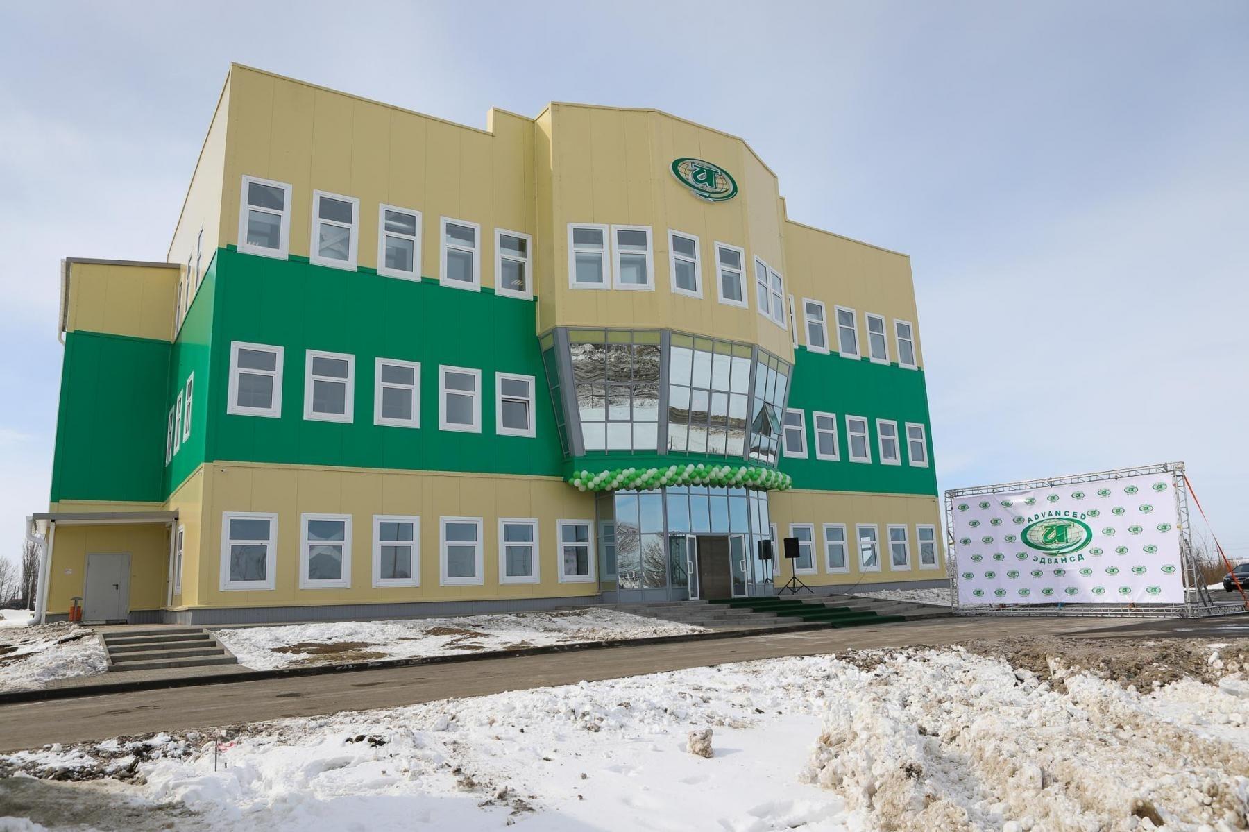 В промышленном парке «Северный» Белгородской области запущен завод  медикаментов ac46ef59318