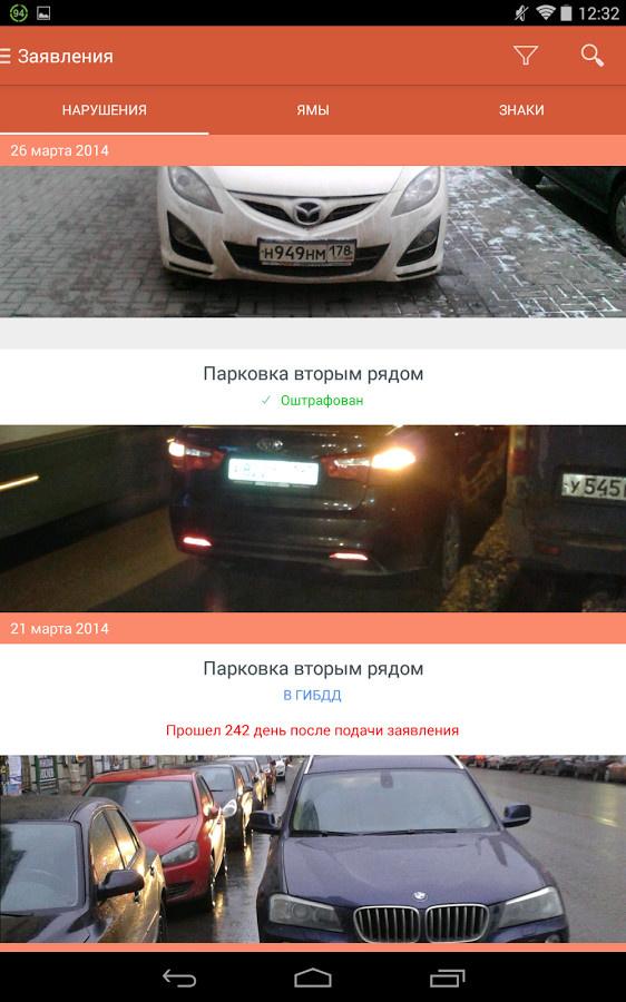 табличка автобуса под знаком остановка запрещена в