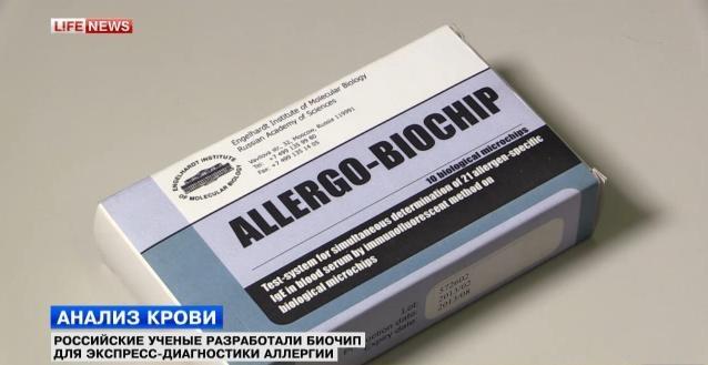 анализ крови на аллергию на лидокаин