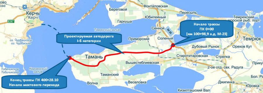 коленвал жд дорога по крыму через керчь механика Омске