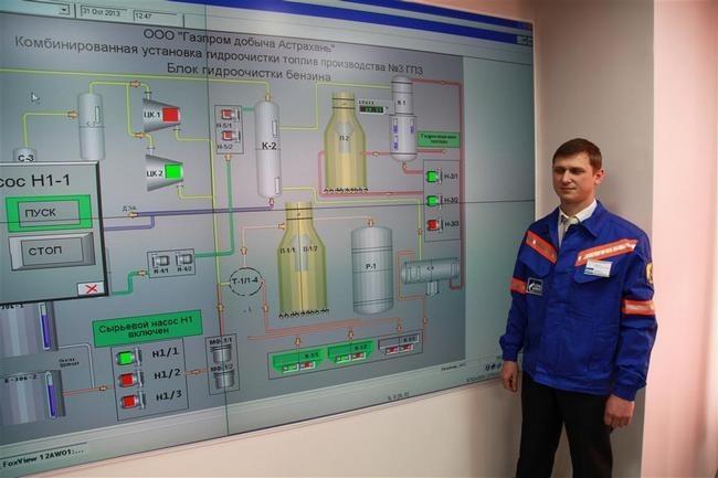 На астраханском газоперерабатывающем заводе запущена установка гидроочистки бензиновой фракции.