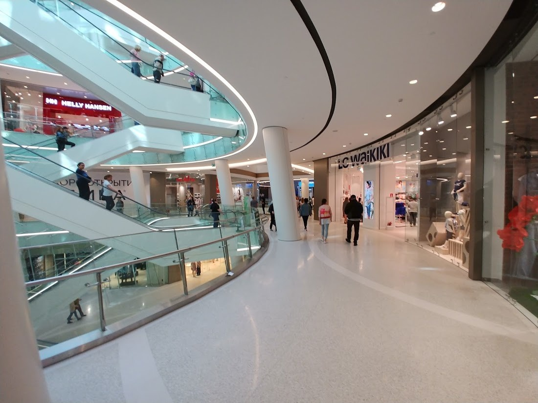 Торговый Центр Каширский Магазины