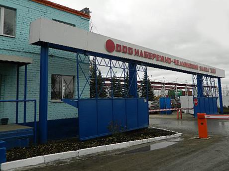 Завод ячеистых бетонов набережных челнах приготовление строительных растворов для отделочных работ
