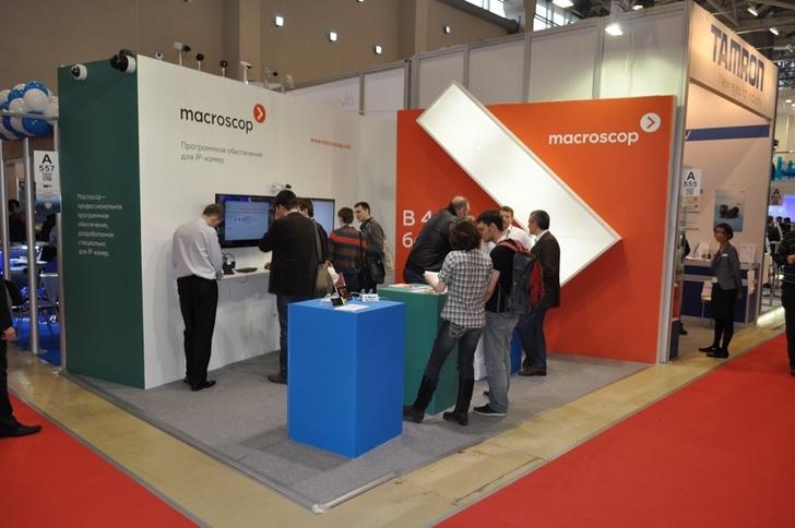 macroscop на выставке Securica в Москве