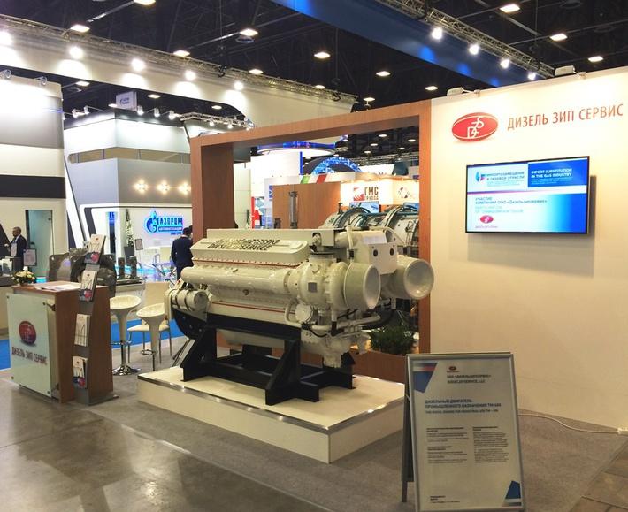 ПМГФ-2016 - дизельный двигатель ТМ-600