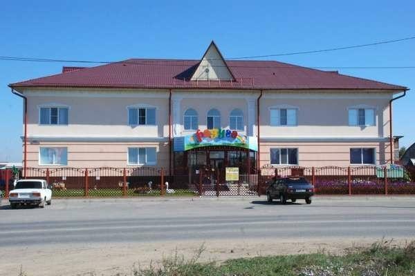 В Минусинске открылся детский центр «Радуга»