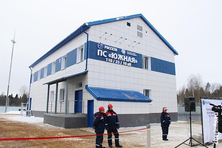 В Вологодской области запустили подстанцию
