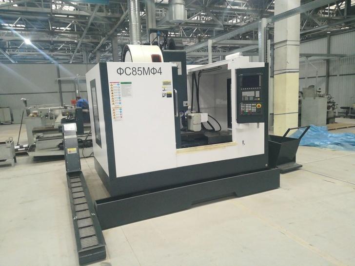 ФС85МФ4 фрезерный обрабатывающий центр с ЧПУ Siemens
