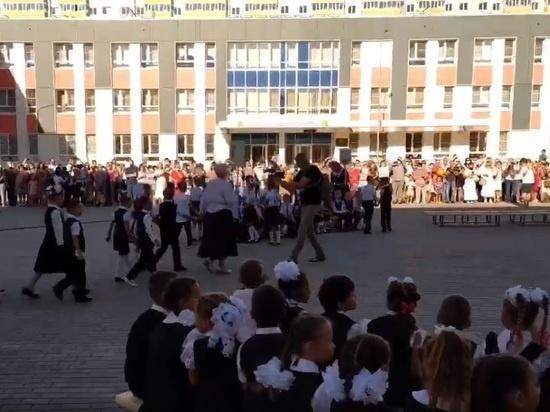Новая краснодарская школа на Красных Партизан впервые открыла двери ученикам