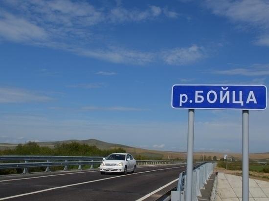 В Бурятии отремонтировали два моста на трассе «Байкал» - МК Улан-Удэ