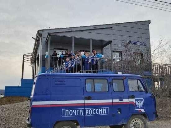 В Оленьке открылось новое почтовое отделение