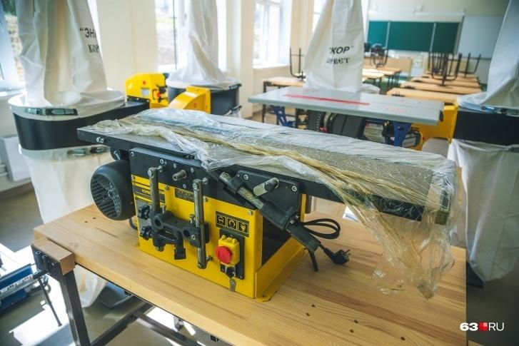 Для учеников закупили новое современное оборудование