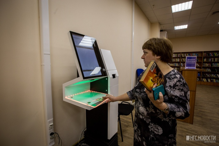 В Новосибирске открылась 4-этажная библиотека с 1,5 миллионами книг (фото)
