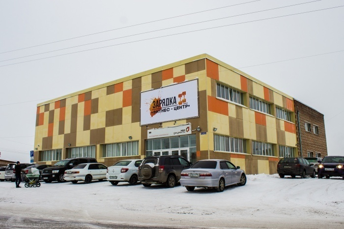 В начале декабря в Чулыме открылся двухэтажный фитнес-центр «Зарядка»