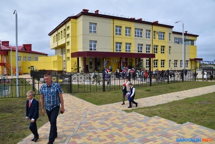 На Шикотане открылась новая школа
