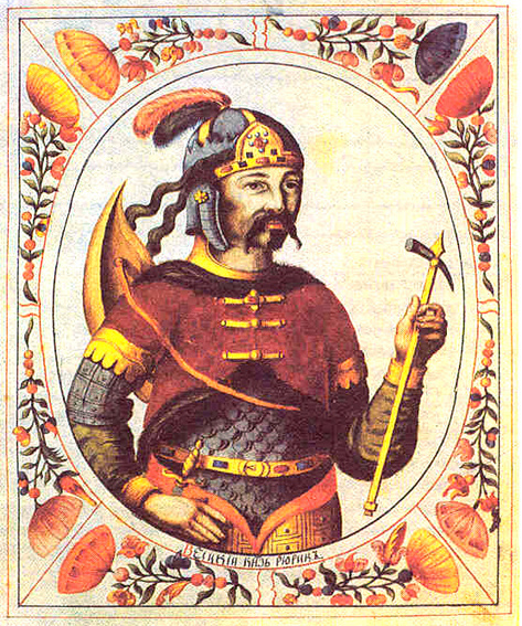 Рюрик (Миниатюра из «Царского титулярника». 17 век)
