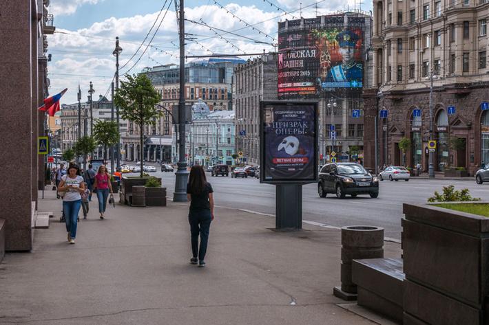 Москва, Тверская улица ждёт реконструкции