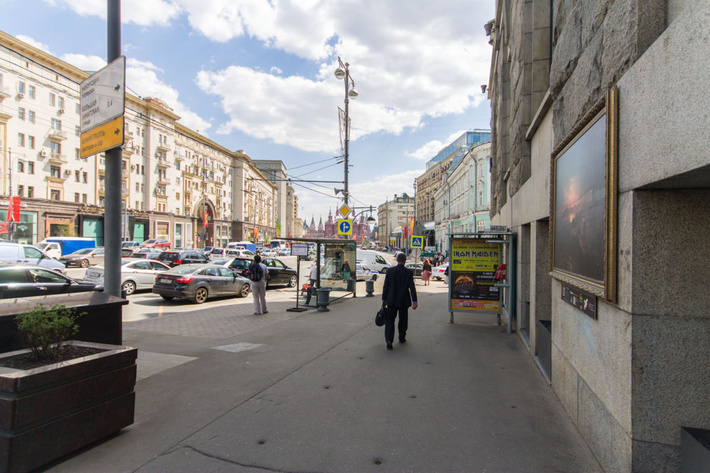 Москва, Тверская улица перед реконструкцией