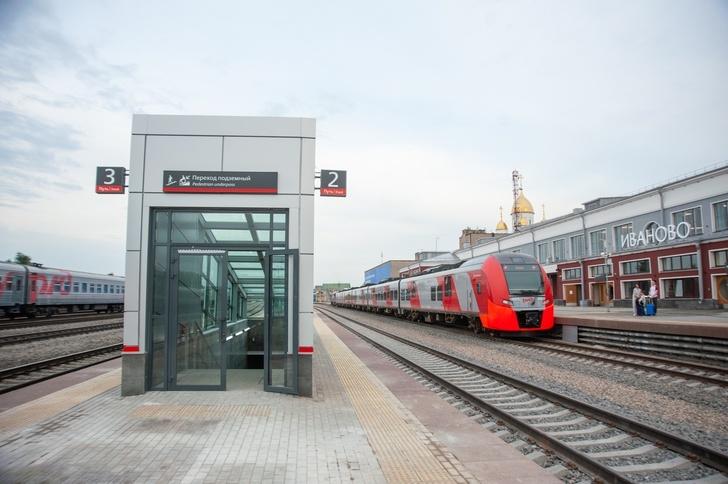 Железнодорожный вокзал Иваново открылся после реконструкции