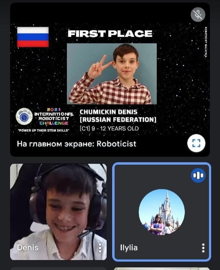 Победы школьников и студентов из России на международных соревнованиях по робототехнике