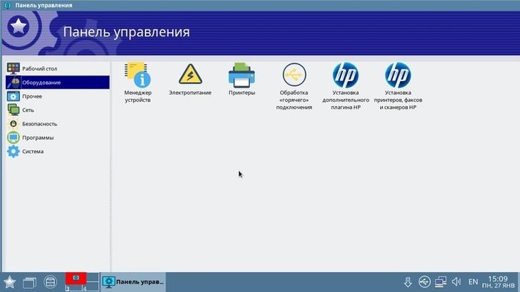 Рис. 7 — Панель управления AstraLinux