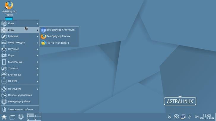 Рис. 5 — Вкладка «Сеть» в меню пуск AstraLinux