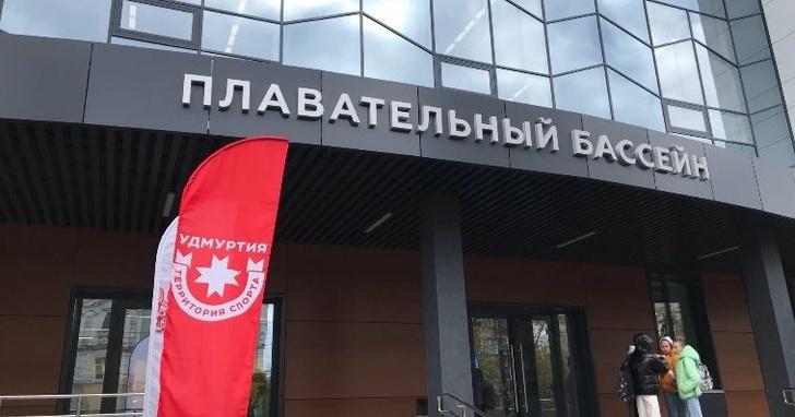 Бассейн «Сила воды» открыли в Ижевске