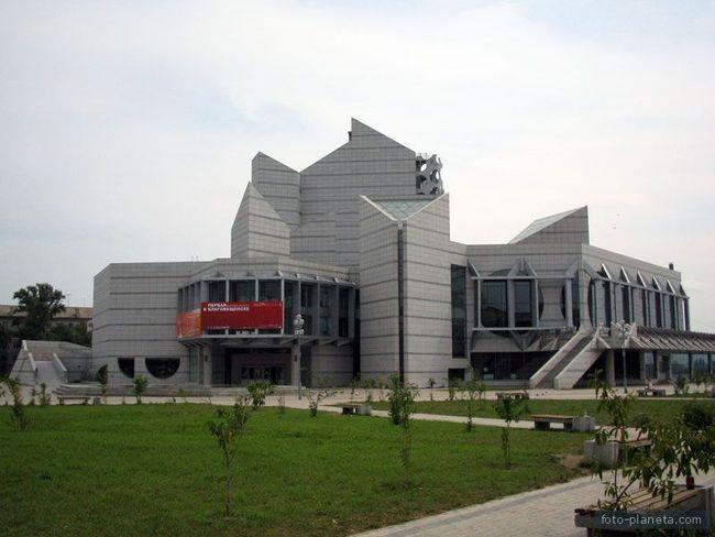 Киноконцертный центр | Благовещенск (Амурская область)